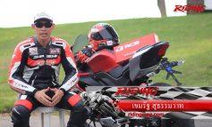 Riding Magazine# 265 Riding Review/ Racing Boy DB-2 LINE