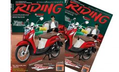 Riding Magaze JULY 2019  Vol.24  No. 286