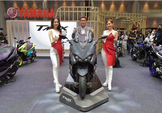 ยามาฮ่าเปิดตัว TMAX Tech Max สีใหม่ Tech Kamo และ Power Grey