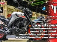 YAMAHA In Motor Expo 2020