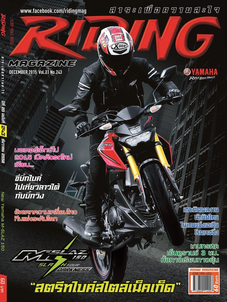 Cover-Yamaha-243aw1pre1