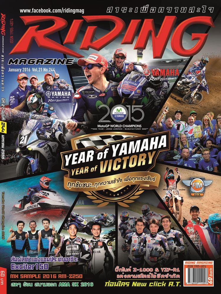 Cover-Yamaha-244aw1p